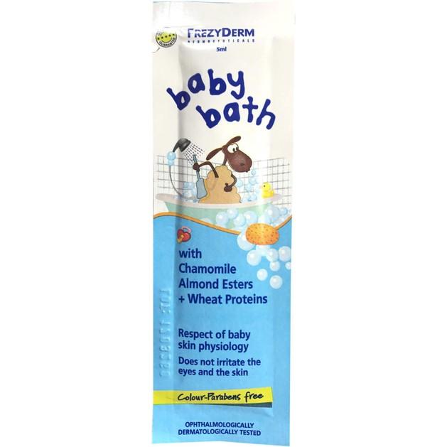 Δώρο Frezyderm Baby Bath Βρεφικό Αφρόλουτρο με Χαμομήλι, Εστέρες Αμυγδάλου & Πρωτείνες Σιταριού 5ml
