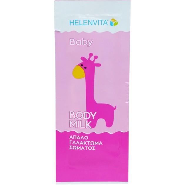 Δείγμα Helenvita Baby Body Milk Απαλό Γαλάκτωμα Σώματος 5ml