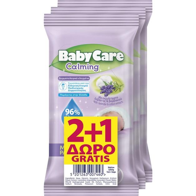 BabyCare Calming Pure Water Mini Pack Καταπραϋντικά Μωρομάντηλα με Εκχύλισμα Λεβάντας & Βαμβακιού 48 Τεμάχια 2+1 Δώρο