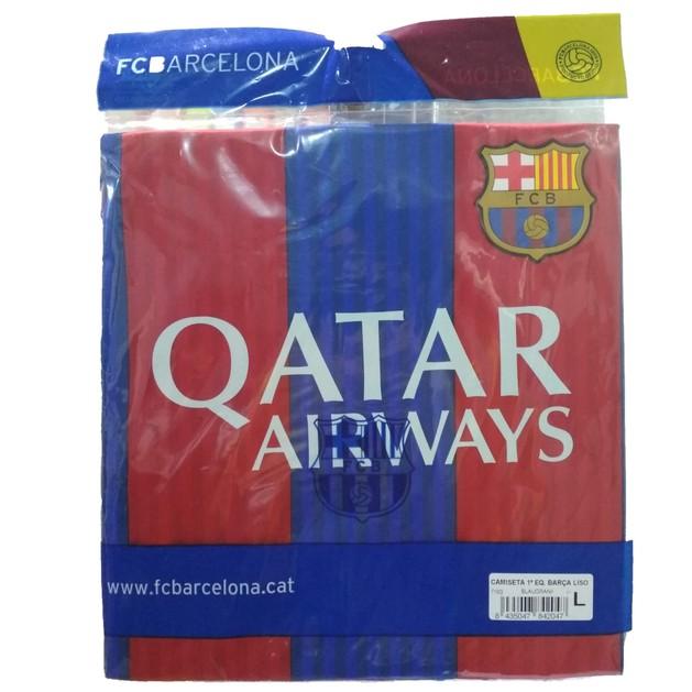 Δώρο Αυθεντική Ποδοσφαιρική Φανέλα FC Barcelona