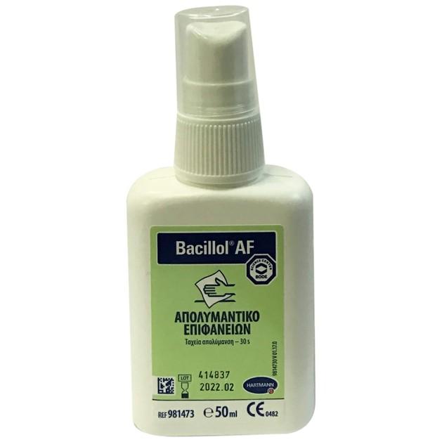 Bacillol AF Απολυμαντικό Επιφανειών Ταχείας Απολύμανσης 50ml