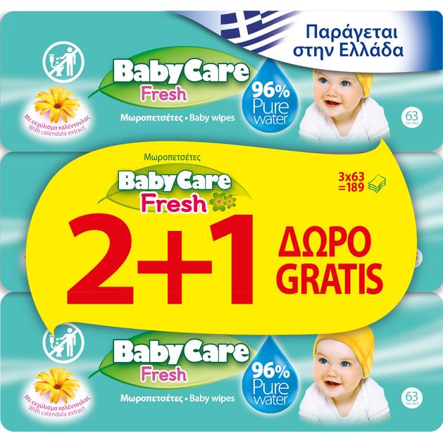 Babylino BabyCare Fresh Μωρομάντηλα με Εκχύλισμα Καλέντουλας 2+1 Δώρο, 3 x 63 τεμάχια
