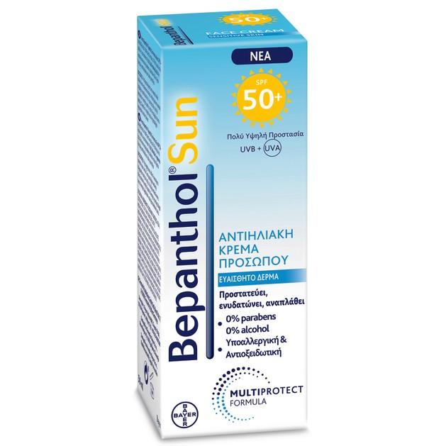 Bepanthol Sun Spf50+, 50ml
