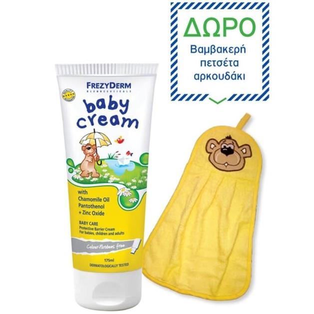 Frezyderm Baby Cream Απαλή, Προστατευτική, Αδιάβροχη Κρέμα για Βρέφη & Παιδιά 175ml & Δώρο Πετσέτα Αρκουδάκι