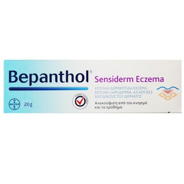 Δώρο Bepanthol Sensiderm Eczema Κρέμα για Ατοπική Δερματίτιδα/Έκζεμα 20gr