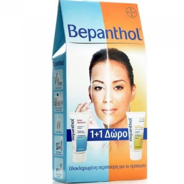 Bepanthol Face Cream Κρέμα Προσώπου 75ml  + ΔΩΡΟ Αντηλιακή Κρέμα Προσώπου Spf30 75ml