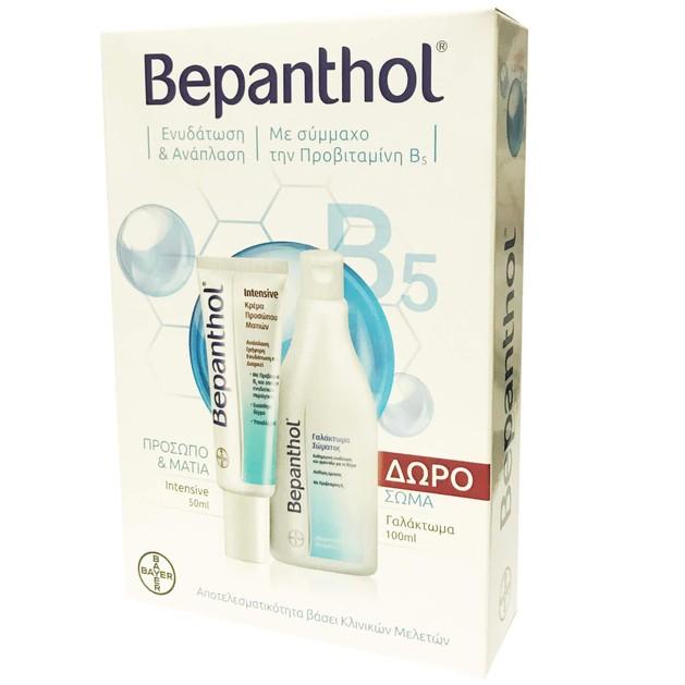 Bepanthol Intensive Face Eye Cream 50ml & Δώρο Γαλάκτωμα Σώματος 200ml