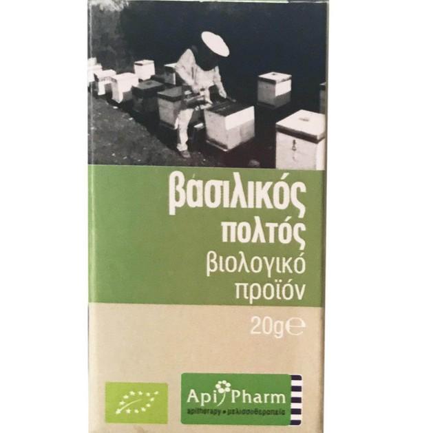 ApiPharm Βασιλικός Πολτός Βιολογικής Καλλιέργειας 20gr