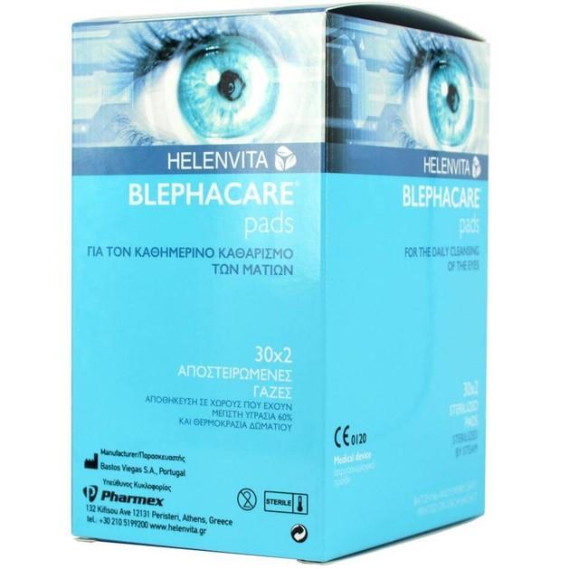 652ff5d9861 Helenvita Blephacare Pads Αποστειρωμένες Γάζες για τον Καθημερινό Καθαρισμό  των Ματιών 30x2