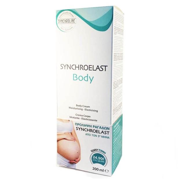 Synchroline Synchroelast Body Cream Συσφικτική Κρέμα για την Αντιμετώπιση των Ραγάδων Από τον 3ο Μήνα 200ml σε Ειδική Τιμή
