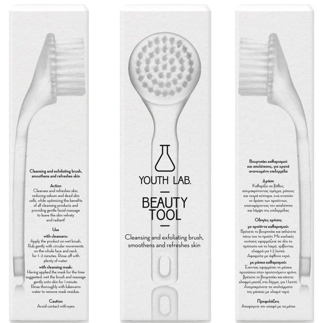 YOUTH LAB Beauty Tool All Skin Types Βουρτσάκι Καθαρισμού & Απολέπισης Προσώπου 1 τεμάχιο