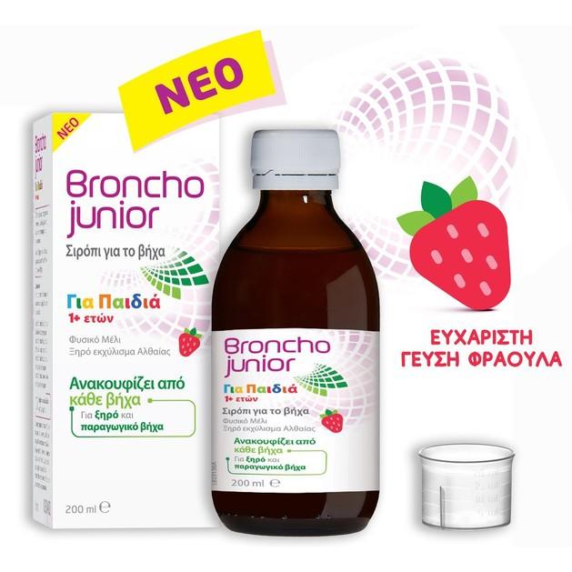 Broncho Junior Παιδικό Σιρόπι για το Ξηρό & Παραγωγικό Βήχα από 1+ Ετών 200ml