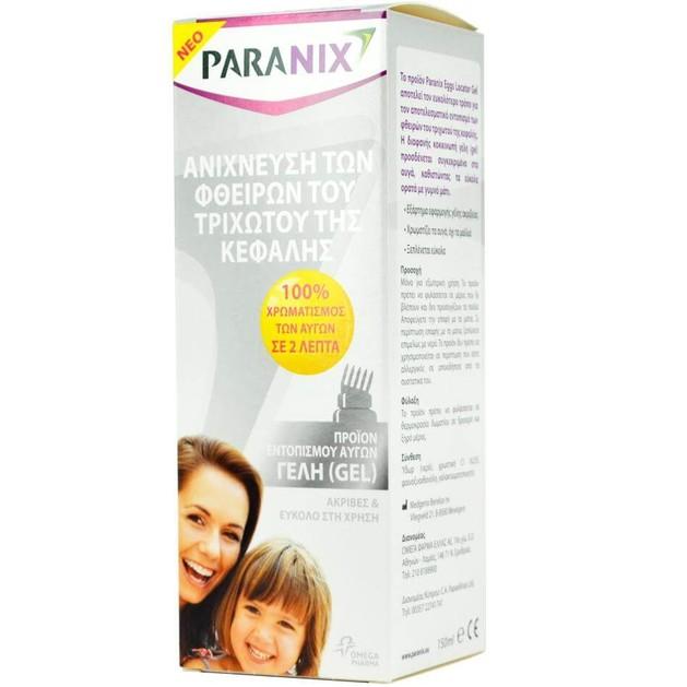 Paranix Eggs Locator Gel Γέλη Ανίχνευσης των Φθειρών του Τριχωτού της Κεφαλής 150ml