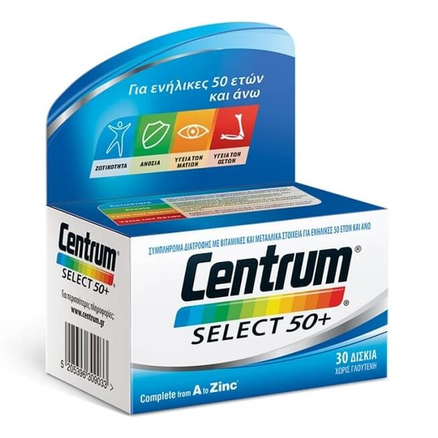 Centrum Select 50+ with lutein 30Tabs