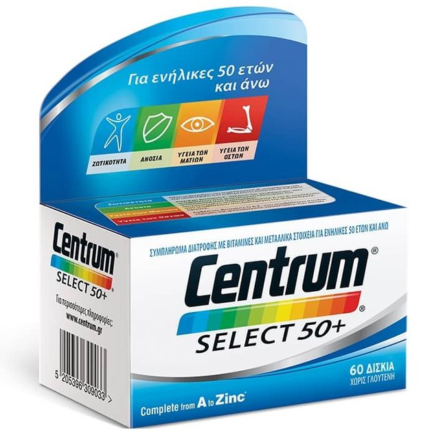 Centrum Select 50+  60Tabs