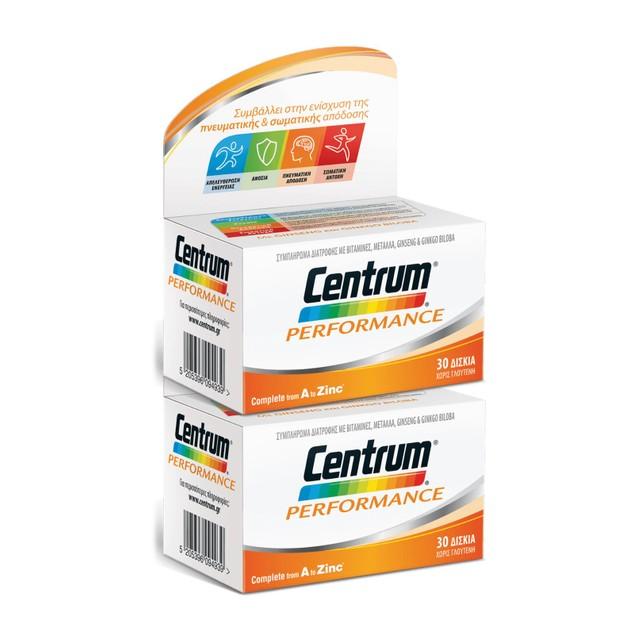 Centrum Performance Πακέτο Προσφοράς Συμπλήρωμα Διατροφής για Ενέργεια & Μέγιστη Απόδοση Κάθε Μέρα 2x30Tabs 1+1 Δώρο