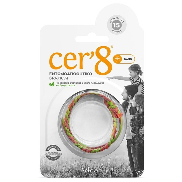 Vican Cer\'8 Εντομοαπωθητικό Βραχιόλι με Δραστικό Συστατικό Φυτικής Προέλευσης και Άρωμα Μέντας σε Διάφορα Χρώματα 1τμχ.