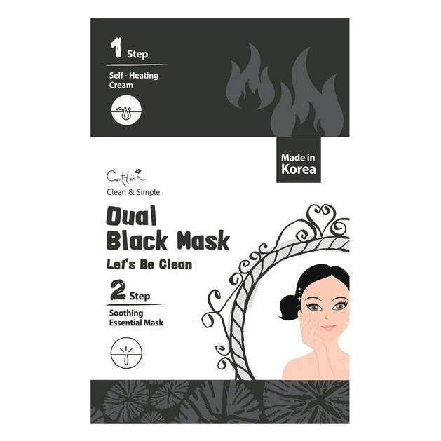 Vican Cettua Clean & Simple Dual Black Mask Βαθύς Καθαρισμός και Αναγέννηση της Επιδερμίδας σε 2 Βήματα