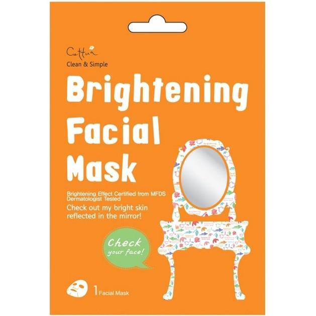Vican Cettua Clean & Simple Brightening Facial Mask, Μάσκα Λάμψης Προσώπου που Φωτίζει την Κουρασμένη Επιδερμίδα , 1 τμχ