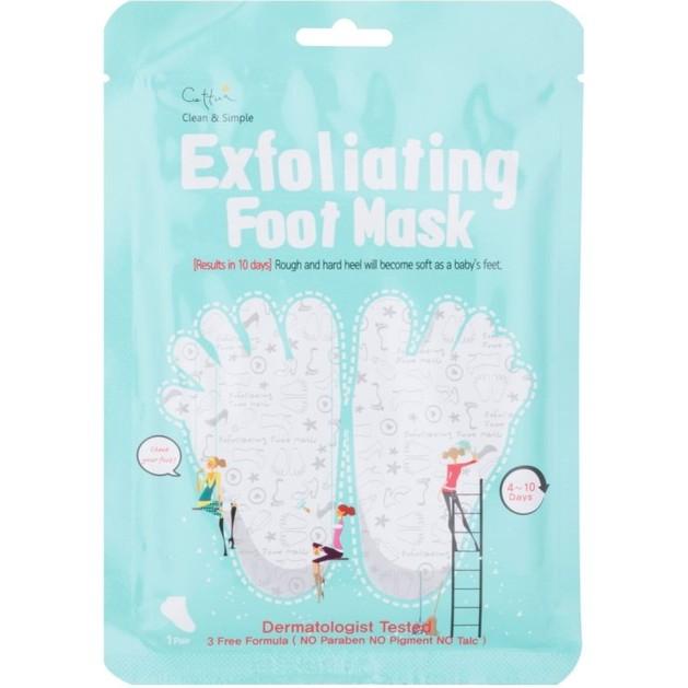Cettua Clean & Simple Exfoliating Foot Mask,  Μάσκα Απολέπισης για Απαλά & Μεταξένια Πόδια, 1 ζευγάρι