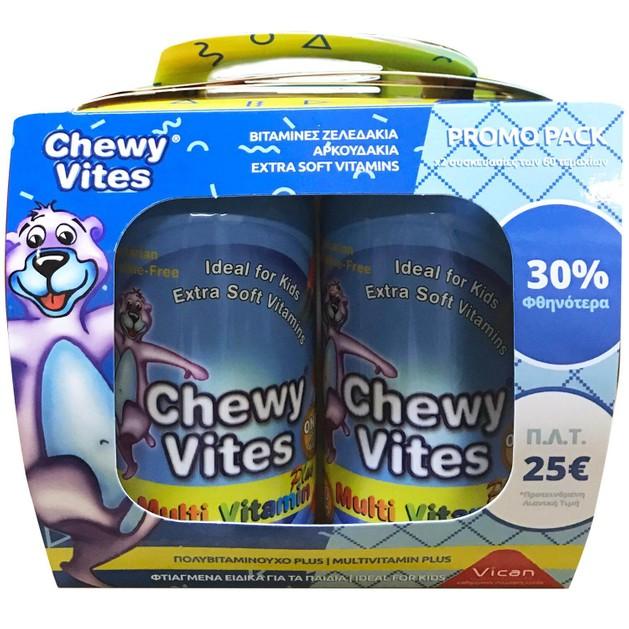 Chewy Vites Multivitamin Plus Πολυβιταμίνες Ζελεδάκια για Παιδιά2x60 Bears Promo -30%1+1 Δώρο