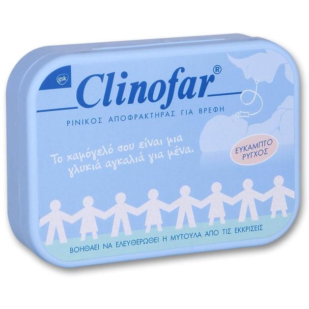 Clinofar Ρινικός Αποφρακτήρας