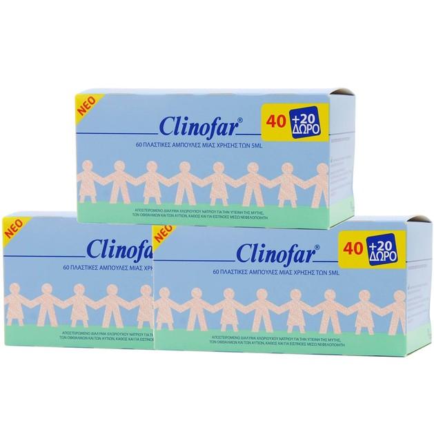 Clinofar Πακέτο Προσφοράς Αποστειρωμένος Φυσιολογικός Ορός για τη Μύτη & τα Μάτια 3 x (40+20 Δώρο x 5ml)