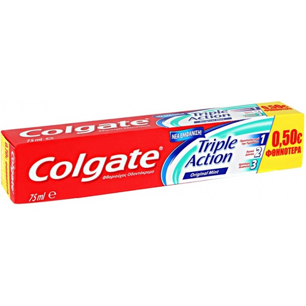 Colgate Triple Action Οδοντόκρεμα Προστασία από Τερηδόνα, Λεκέδες, Καταπολέμηση Δυσάρεστης Αναπνοή Προσφορά -0.50€ 75ml