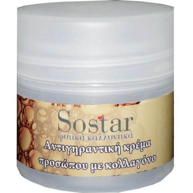 Sostar Αντιγηραντική Κρέμα Προσώπου με Κολλαγόνο 50ml
