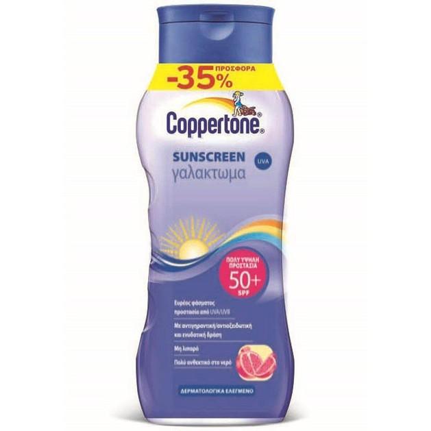 Coppertone Lotion Spf50 Αντηλιακό Γαλάκτωμα Προσώπου-Σώματος Υψηλής και Αντιοξειδωτικής Προστασίας με Ρόδι 200ml