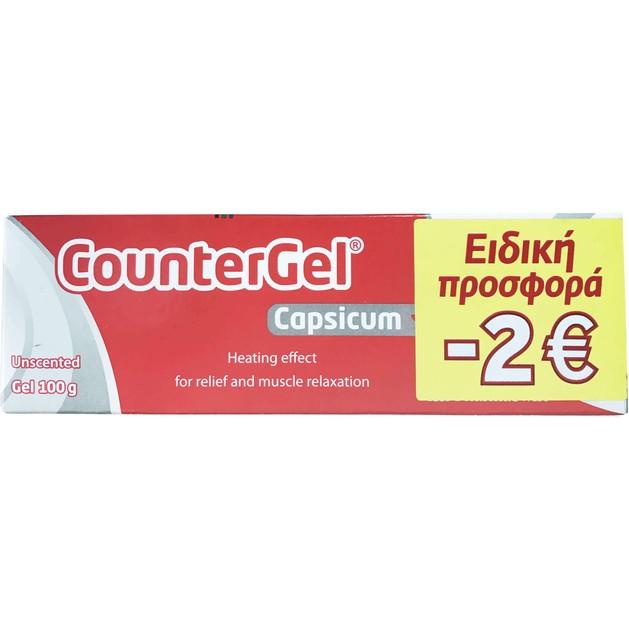 Δώρο PharmaSwiss CounterGel Capsicum Θερμαντικό Gel Άοσμο με Καψαϊκίνη 100gr