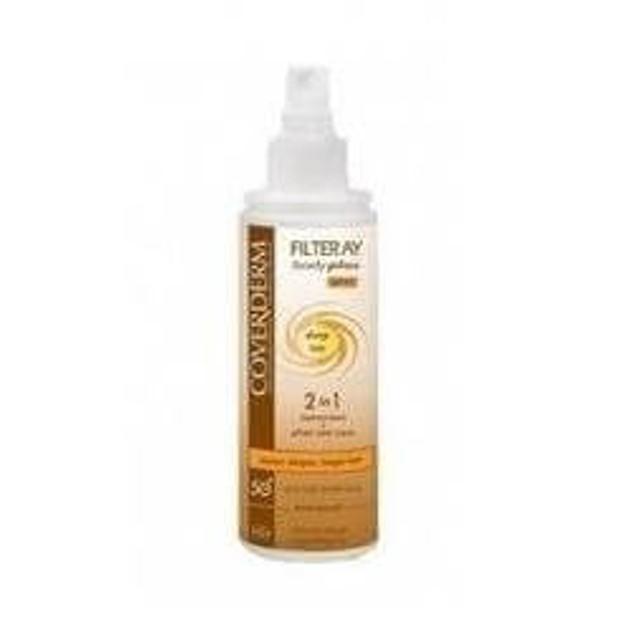 Coverderm Filteray Body Plus Deep Tan Spray Spf50+, Αντηλιακό Spray 100ml
