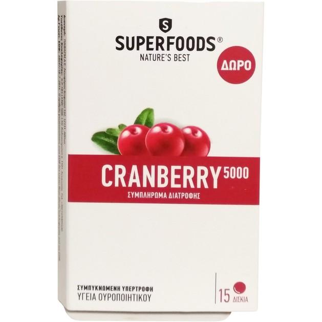 Δώρο Superfoods Cranberry 5000 Συμπλήρωμα Διατροφής για την Υγεία του Ουροποιητικού 15 Δισκία