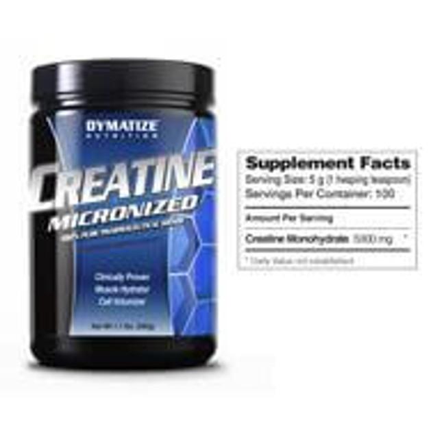 Dymatize Creatine Monohydrate  Αντοχή Και Ενέργεια Για Απαιτητικές Προπονήσεις  500 gr