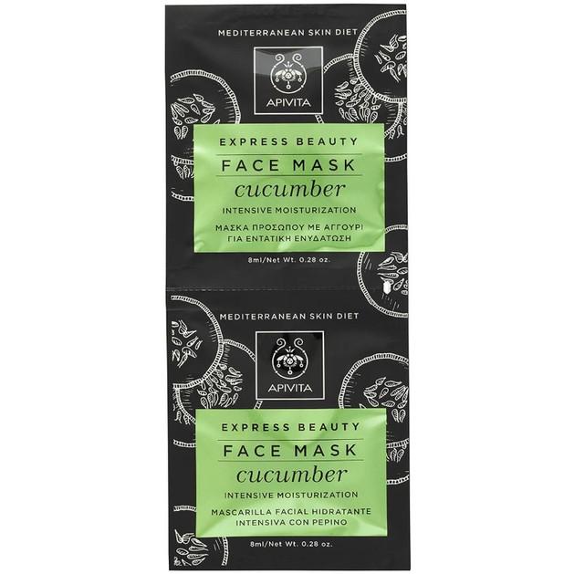 Apivita Express Beauty With Cucumber Μάσκα Εντατικής Ενυδάτωσης Με Αγγούρι για Κανονική/ξηρή Αφυδατωμένη Επιδερμίδα 2x8ml