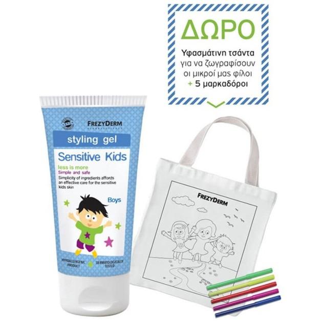 Frezyderm Πακέτο Προσφοράς Sensitive Kids Hair Styling Gel for Boys 100ml & Δώρο Υφασμάτινη Τσάντα Ζωγραφικής & Μαρκαδόρους