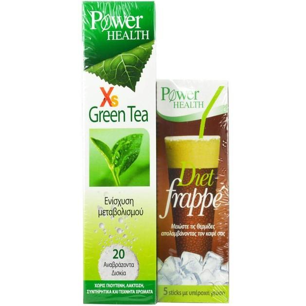 Power Health Πακέτο Προσφορά Xs Green Tea 20Effer.tabs & Diet Frappe 5 sticks