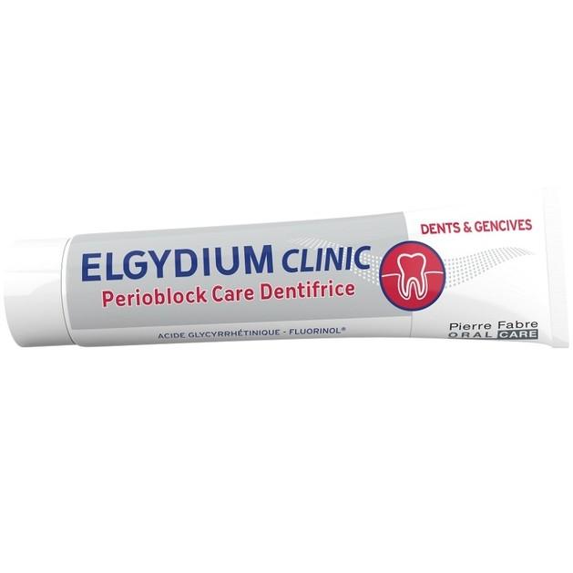 Elgydium Clinic Perioblock Care Οδοντόπαστα για τη Φροντίδα των Αδύναμων Ούλων 75ml