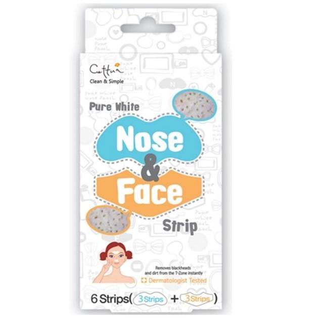Vican Cettua Clean&Simple Pure White Nose & Face, για Αφαίρεση των Μαύρων Στιγμάτων από την Μύτη και το Πρόσωπο, 12 Επιθέματα