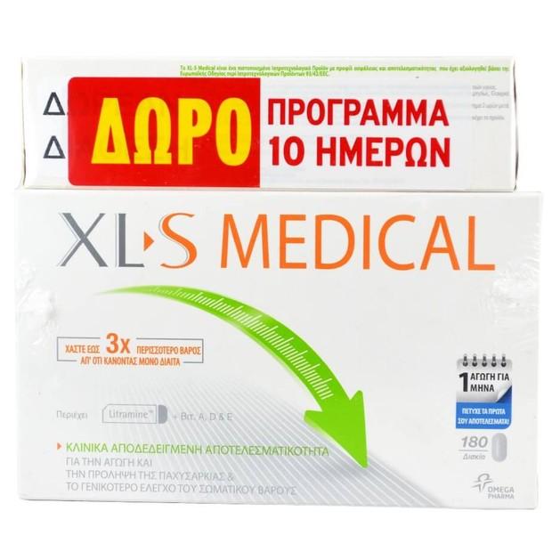 XLS Medical Fat Binder 180 Caps & Δώρο 60 Caps