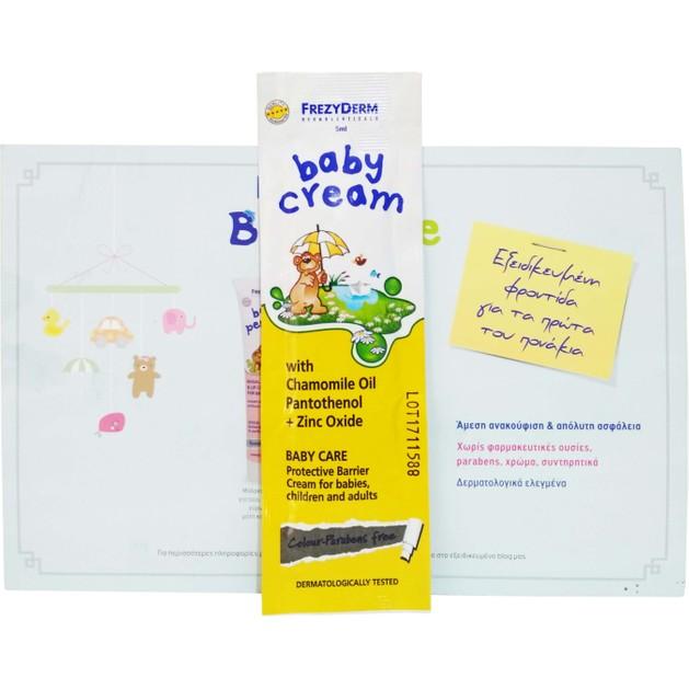 Δείγμα Frezyderm Baby Cream Απαλή, Προστατευτική Αδιάβροχη Κρέμα για την Αλλαγή της Πάνας 5ml