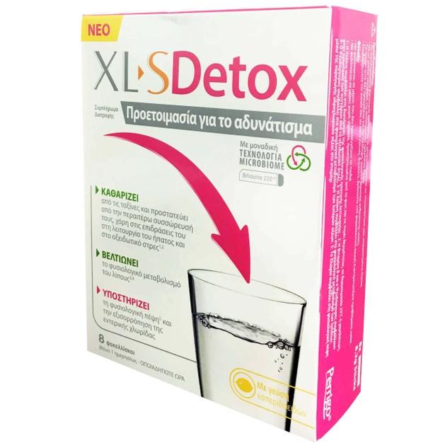 XLS Detox Συμπλήρωμα που Προετοιμάζει για το Αδυνάτισμα 8 φακελλίσκοι