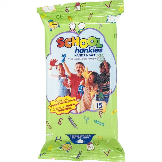 School Hankies Υγρά Μαντηλάκια Χεριών για Παιδιά 15τμχ
