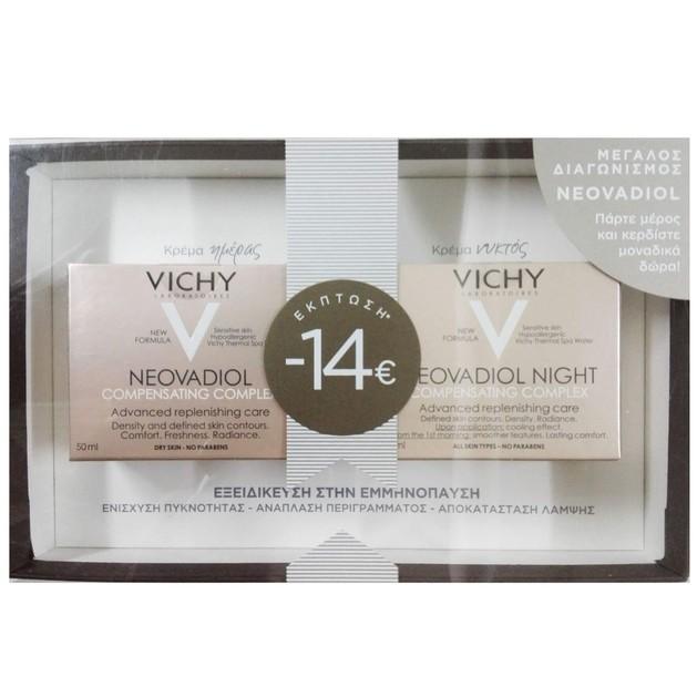 Vichy Σετ Neovadiol Compensating Complex Ξηρές Επιδερμίδες 50ml & Neovadiol Nuit Συσφικτική Κρέμα Νύχτας 50ml