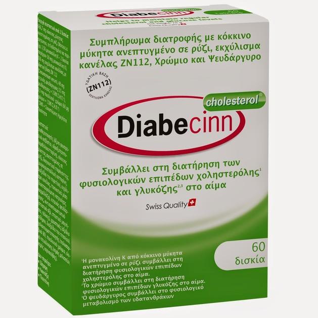Diabecinn Cholesterol Συμπλήρωμα διατροφής με Εκχύλισμα Κανέλας & Ρυζιού Κόκκινης Μαγιάς. Για Υγιή Επίπεδα Χοληστερόλης 60tabs