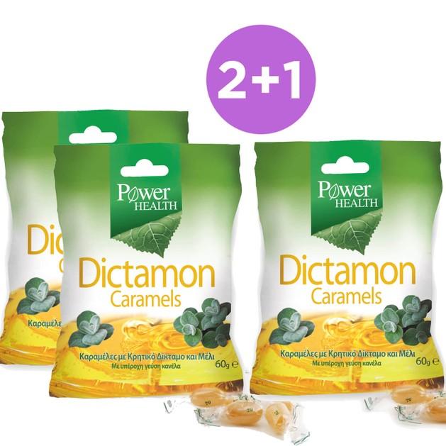 Power Health Πακέτο Προσφοράς Dictamon Caramels Καραμέλες για το Βήχα από Κρητικό Δίκταμο & Μέλι 60gr 2+1 Δώρο