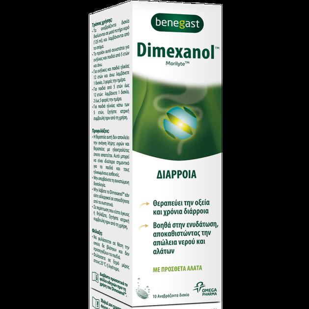 Benegast Dimexanol 10Efferv.Tabs
