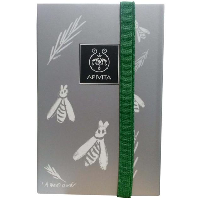 Apivita Πακέτο Προσφοράς Gift Set Bee Radiant Serum Ορός Αντιγήρανσης & Λάμψης 30ml & Δώρο Face Mask Orange Μάσκα Λάμψης 50ml