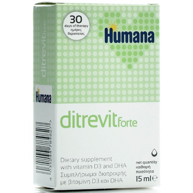 Humana Ditrevit Forte Συμπλήρωμα Διατροφής με Βιταμίνη D3 και DHA 15ml