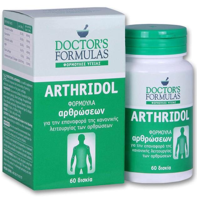 Doctor\'s Formulas Arthridol 60caps